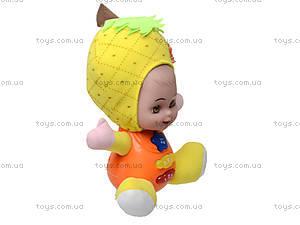 Интерактивная кукла для детей «Моя радость», 7420, цена