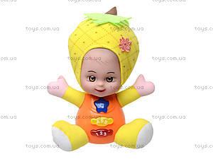 Интерактивная кукла для детей «Моя радость», 7420, игрушки