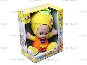 Интерактивная кукла для детей «Моя радость», 7420, детские игрушки