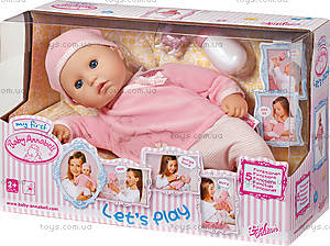 Интерактивная кукла My First Baby Annabell «Настоящая малышка», 792766