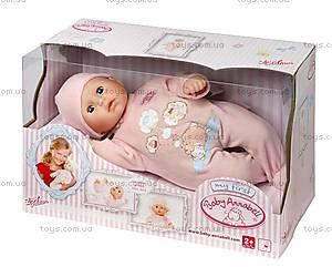 Интерактивная кукла My First Baby Annabell «Первые движения», 791943