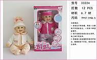 Интерактивная  кукла-пупс, 33224, купить