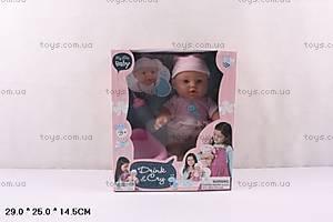 Интерактивная кукла-пупс Baby Toby, 30600-11A