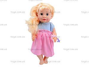 Интерактивная кукла-пупс Baby Toby с аксессуарами, 30715B6, фото