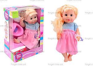 Интерактивная кукла-пупс Baby Toby с аксессуарами, 30715B6