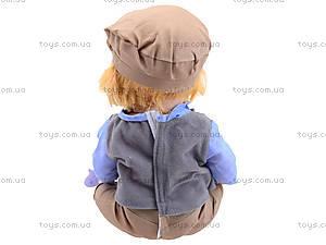 Интерактивная кукла-пупс Baby Toby с аксессуарами для детей, 30716A3, купить