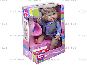 Интерактивная кукла-пупс Baby Toby с аксессуарами для детей, 30716A3, фото