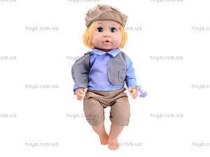 Интерактивная кукла-пупс Baby Toby с аксессуарами для детей, 30716A3, отзывы