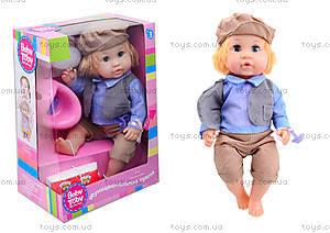 Интерактивная кукла-пупс Baby Toby с аксессуарами для детей, 30716A3