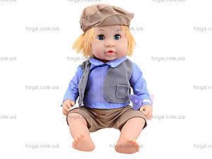 Интерактивная кукла-пупс Baby Toby с аксессуарами для детей, 30716A3, игрушки