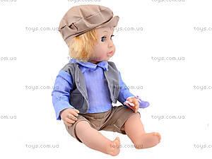 Интерактивная кукла-пупс Baby Toby с аксессуарами для детей, 30716A3, детские игрушки