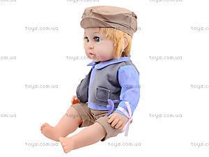 Интерактивная кукла-пупс Baby Toby с аксессуарами для детей, 30716A3, магазин игрушек