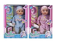 Интерактивная кукла-пупс Baellar с аксессуарами, 8099