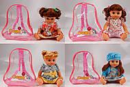 Интерактивная кукла «Соня», 4 вида, 7630123, купить