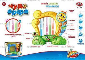 Интерактивная музыкальная игрушка «Чудо Арфа», 7699