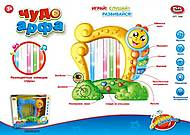 Интерактивная музыкальная игрушка «Чудо Арфа», 7699, фото