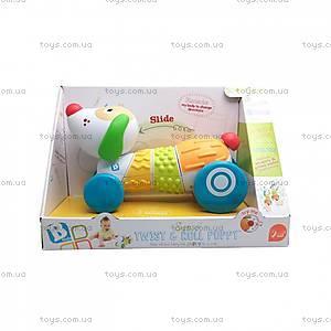 Интерактивная развивающая игрушка «Подвижный щенок», 005214S