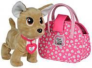 Интерактивная собачка Чихуахуа Хеппи с сумочкой, 589 3110, отзывы