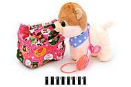 Интерактивная собачка «Хаски в сумке», CL1448B-P, отзывы
