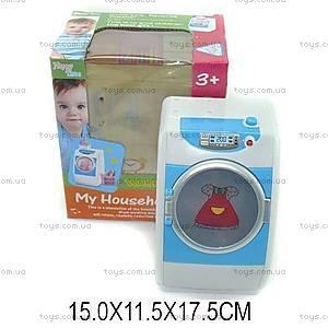 Интерактивная стиральная машина для девочек, JY1043