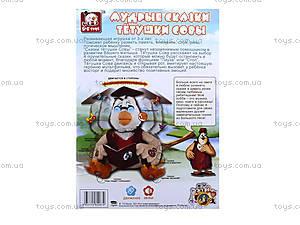 Интерактивная Тетушка Сова «Мудрые Сказки», EI80067R, магазин игрушек