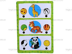 Интерактивная игра «Мир животных», VT1600-01, купить