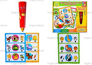 Интерактивная игра «Мир животных», VT1600-01