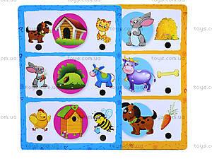 Интерактивная игра «Мир животных», VT1600-01, детские игрушки