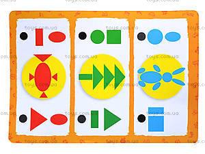 Интерактивная игра «Мир вокруг», VT1600-02, игрушки