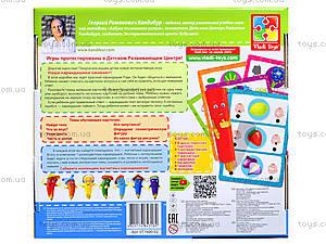 Интерактивная игра «Мир вокруг», VT1600-02, іграшки