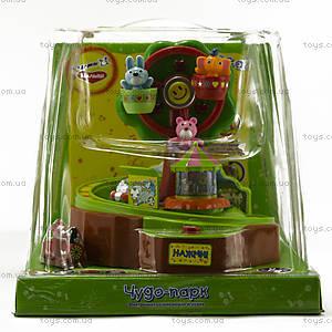 Интерактивная игрушка для детей «Чудо-парк», WD1008A