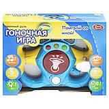 """Интерактивная игрушка """"Гоночный руль"""" (синий), 7834, купити"""