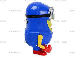 Интерактивная игрушка «Миньон», 41191A, купить
