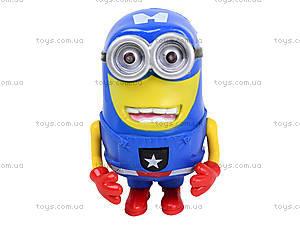 Интерактивная игрушка «Миньон», 41191A, цена