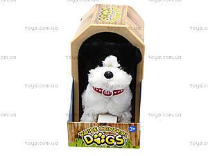 Интерактивная игрушка «Щенок», 9199C2, игрушки