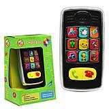 "Интерактивная игрушка ""Смартфон"" Mommy Love (392), 392, Украина"