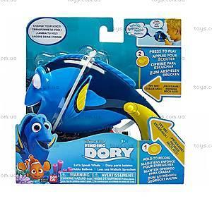 Интерактивная игрушка «В поисках Дори» с преобразователем голоса, 36470, игрушки