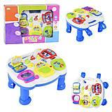 """Интерактивная игрушка """"Веселый стол"""" (UKA-A0021), UKA-A0021, купить"""
