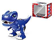 Интерактивный динозавр, синий, TT6017A, детские игрушки
