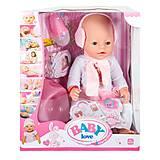 Интерактивный Baby Love, BL010B, купить