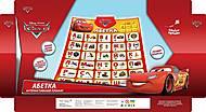 Интерактивный Cars - плакат, KI-7734, купить