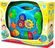 Интерактивный центр «Морской мир», 57114, купить