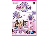 Интерактивный детский микрофон, 775, купить