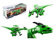 Интерактивный динозавр игрушечный, 28306, отзывы