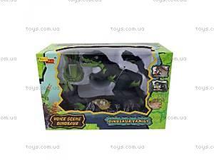Интерактивный динозавр на подставке,