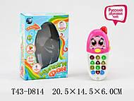 Интерактивный Мультифон, 636E-R, интернет магазин22 игрушки Украина