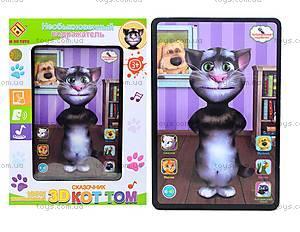Интерактивный планшет «Кот Том», DB3883B2