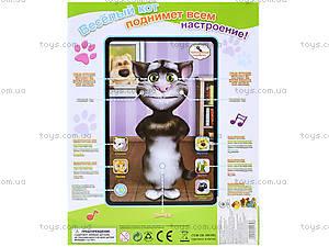 Интерактивный планшет «Кот Том», DB3883B2, отзывы