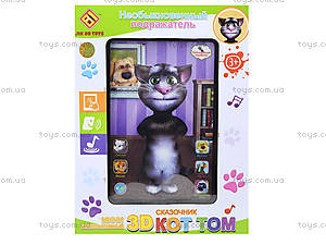 Интерактивный планшет «Кот Том», DB3883B2, цена