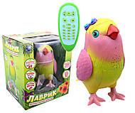 Интерактивная игрушка «Попугай-повторюшка», TK271, купить